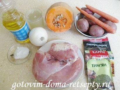 индейка с картошкой и тыквой, в духовке 1