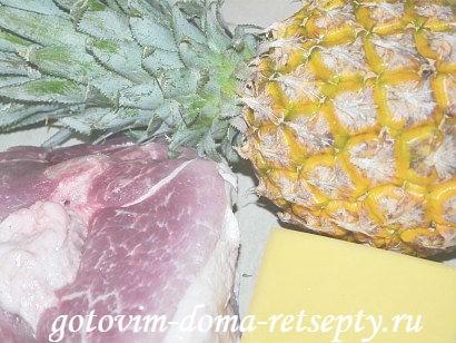 свинина с ананасами и сыром 1