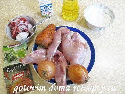 кролик в сметане в духовке рецепт 1