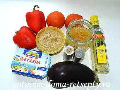 теплый салат с баклажаном и перцами 1