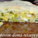 заливной пирог с капустой и яйцами 15