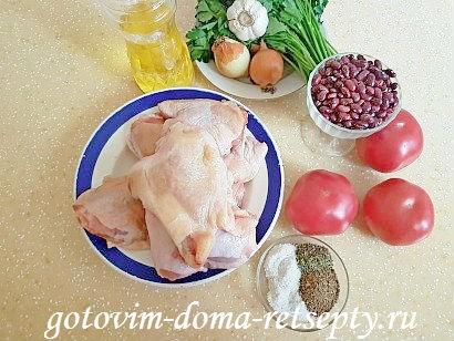 курица с красной фасолью рецепт в духовке 1