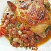 курица с красной фасолью рецепт в духовке 19