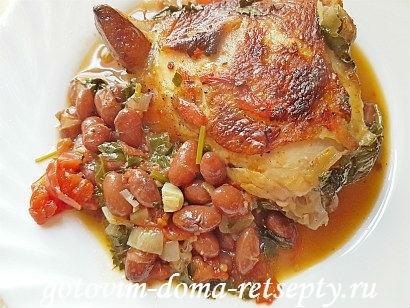 курица с красной фасолью рецепт в духовке
