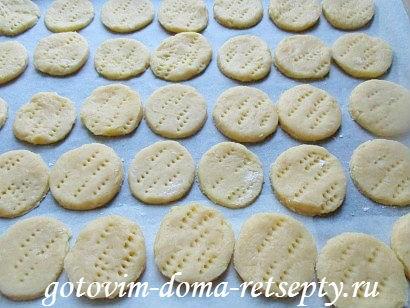 печенье рассыпчатое рецепт с сыром 12