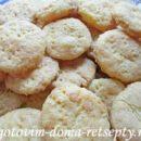 печенье рассыпчатое рецепт с сыром 14