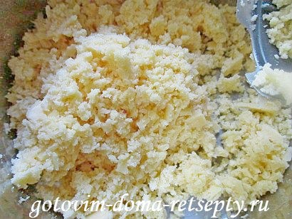 печенье рассыпчатое рецепт с сыром 4