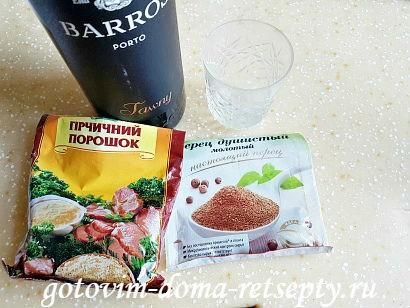куриный паштет из печени в домашних условиях фото пошагово 13