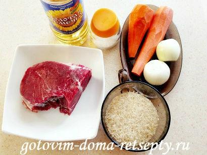 узбекский плов из говядины, рецепт с фото 1