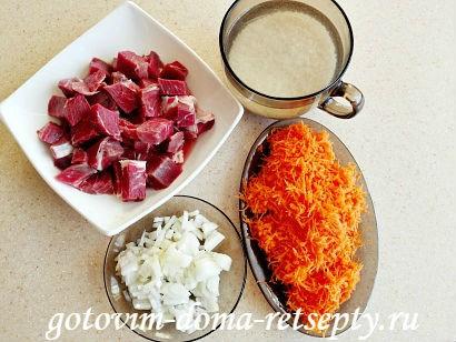 узбекский плов из говядины, рецепт с фото 2