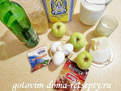 блинчики с яблоками и белым вином 1