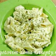 паста с курицей в сливочном соусе рецепт 8